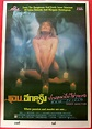 INNER SANCTUM - Thai B Movie Posters
