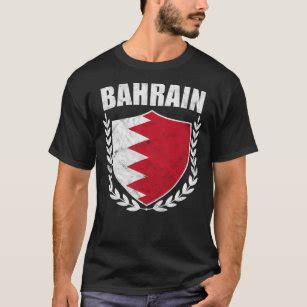 Men's Bahrain Clothing & Apparel | Zazzle