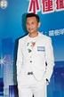 Asian E-News Portal: Frankie Lam praises the salary ...