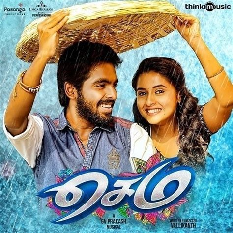 Sema Songs Download: Tamil Movie Sema MP3 Songs Online ...