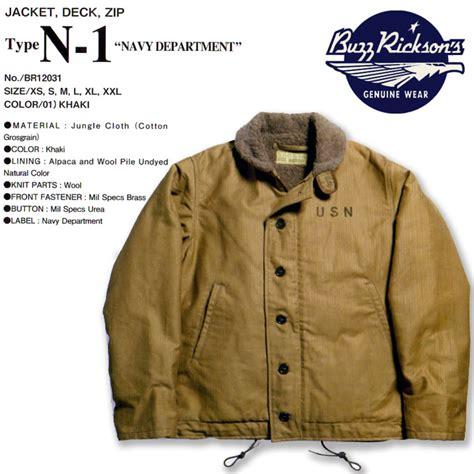 n1 deck jacket from ww2 aikidou rakutenichiba rakuten global market buzzrickson