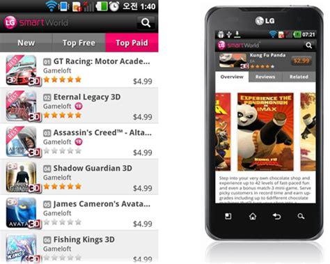 lg smartworld to open premium app service lg newsroom