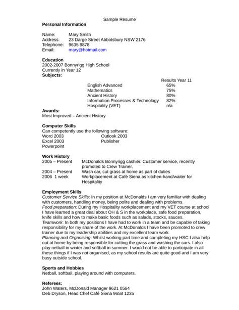 cook helper resume