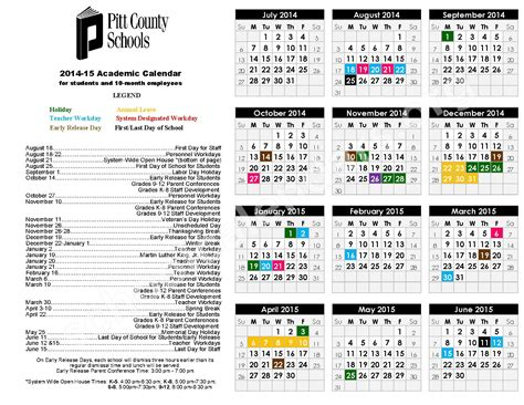 school calendar whitfield elementary