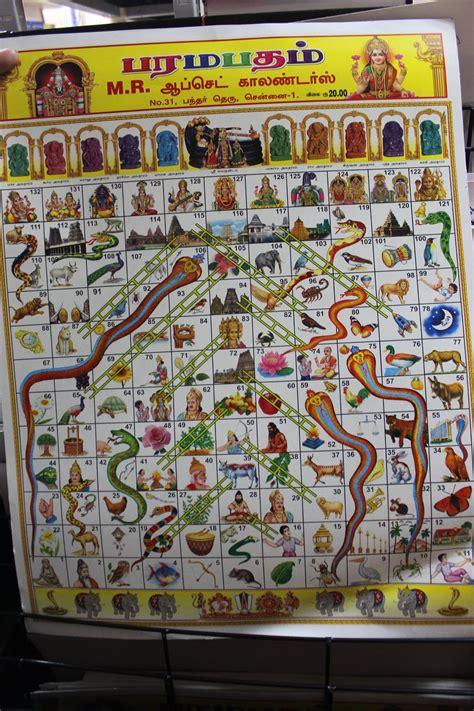 magic tours blog parama padam  snakes