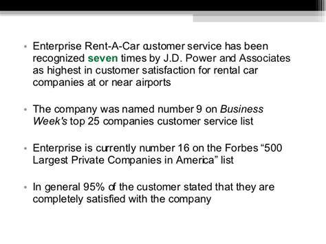 Crm Enterprise Rent A Car Case Study