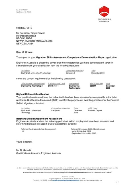 Engineers Australia MSA CDR Outcome Letter for 5149197