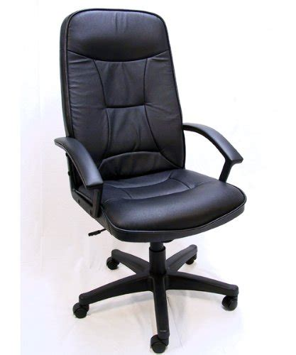 deals quot concorde quot leather executive office chair high back