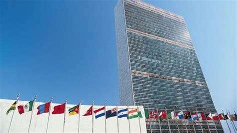 siege de l onu drapeau hissé à l 39 onu la cause palestinienne entre espoir