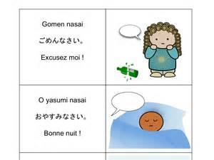 Le Japonaise by Pdf Archives Apprendre Le Japonais