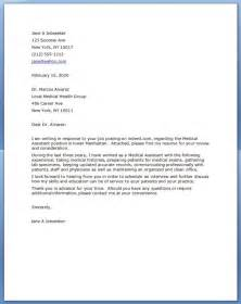 Cover Letter For Project Assistant Position Assistant Cover Letter Resume Downloads
