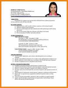 9 job cv application pandora squared With cv format for job application