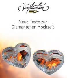 text einladung diamantene hochzeit scriptaculum