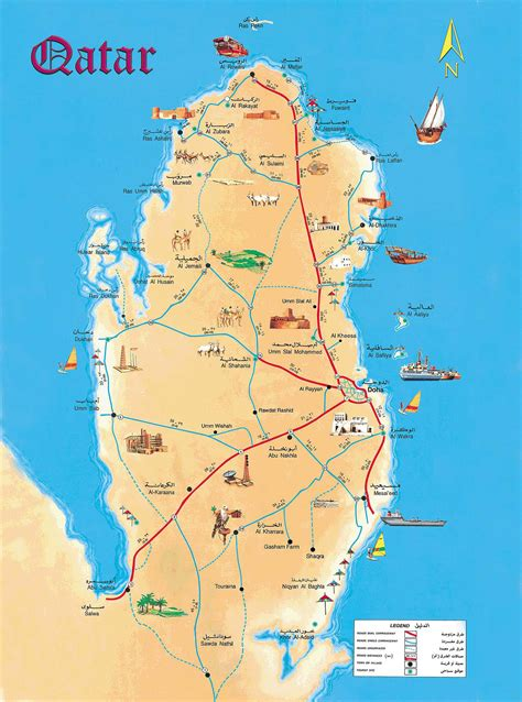 large detailed tourist map  qatar qatar large detailed