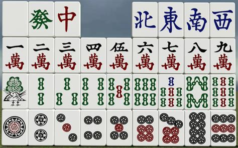 mah jong tiles request images of all the tiles no numerals