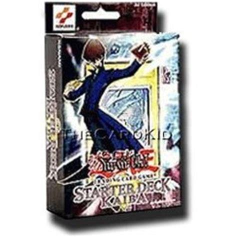 Amazoncom Yugioh Card Game Starter Deck Kaiba Toys & Games