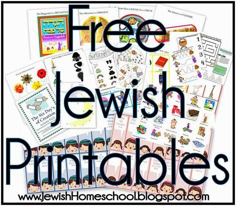 a homeschool 245   freejewishprintables