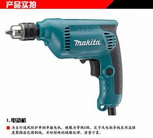 Makita Hand Drill Machine Price-in Electric Drill from ...
