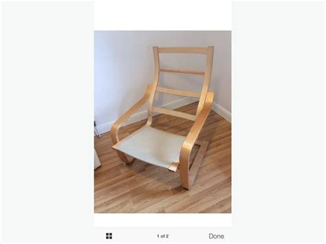ikea poang chair frame brierley hill wolverhton