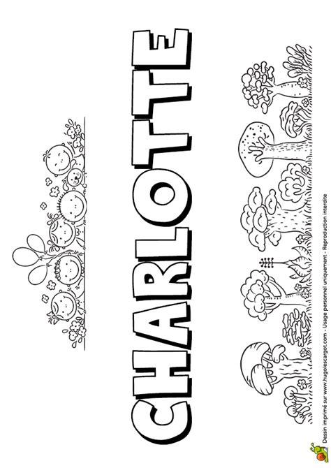 jeux de fille pour cuisine dessin à colorier du prénom version