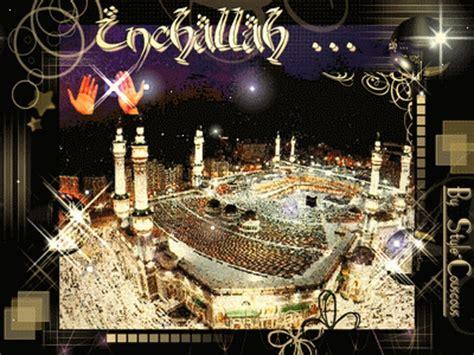 interieur de la mecque les lieux saints la mecque et le hajj