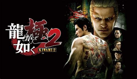 yakuza kiwami  review