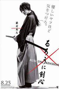 "Crunchyroll - VIDEO: Latest Live Action ""Rurouni Kenshin ..."