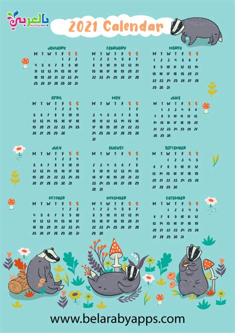 cute school  calendar template  printable