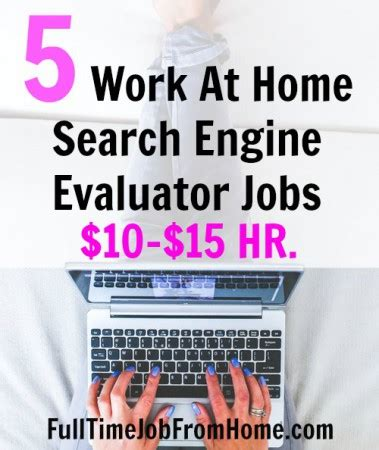 search engine evaluator 5 search engine evaluator jobs scam free and hiring now full time job from home