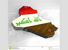 3d Flag Map Of Iraq Stock Photos Image 8250903
