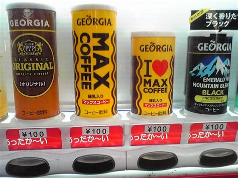 Back on point max coffee that are a little expensive reside in vending machine that allows you to scan your ic card. 村内伸弘: 練乳入り! I LOVE MAX COFFEE   ムラウチ社長ブログ
