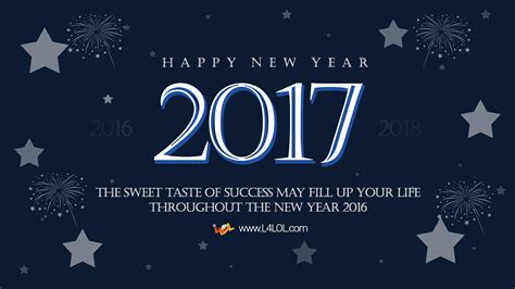 New Year Pictures 2017