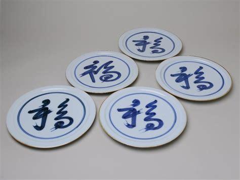 la cuisine japonaise 1000 images about rosanjin kitaoji on cuisine
