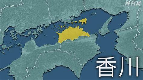 香川 県 コロナ 最新