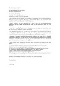 free resume template australia 2017 invitation letter for visa sle best business template