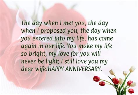 anniversary words  wife