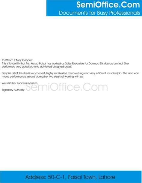 experience letter  sales executive