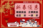 Freemax - HK - 主頁 | Facebook