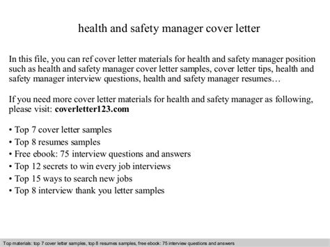 safety manager resume cover letter health and safety manager cover letter