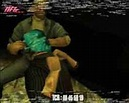 Manhunt (video game) - Wikipedia