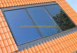 Prix Clim Gainable : installation climatisation gainable prix clim westpoint ~ Premium-room.com Idées de Décoration