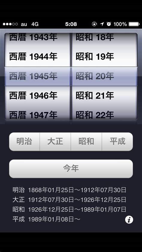 平成35年 西暦