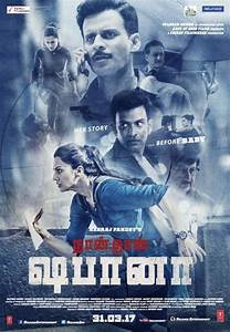 Taapsee Pannu's Naam Shabana Tamil movie poster - Photos ...