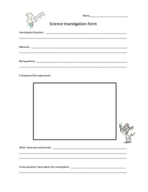 science experiment investigation form elementary worksheet