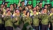 這次不用搶!民進黨將推勝選夾克 網友許願顏色「堅毅黑」 | 政治 | 三立新聞網 SETN.COM