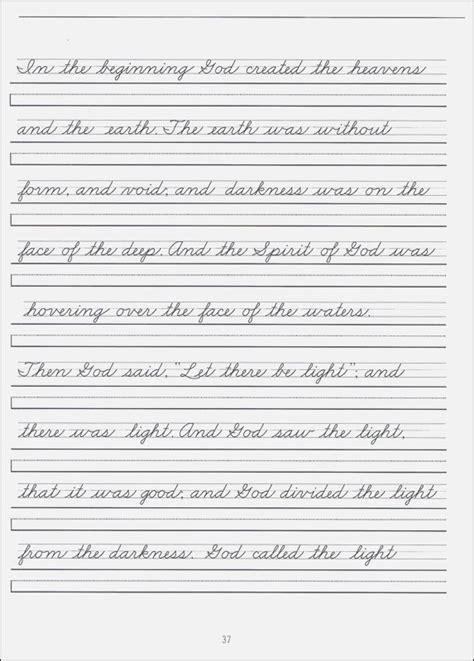 Cursive Handwriting Paragraph Dailypollco