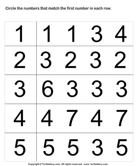 Match Numbers Worksheet  Turtle Diary