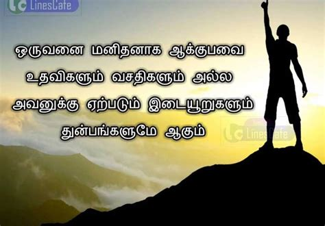 Best Inspired Quotes Inspired 30 Motivational Quotes In Tamil Thoughts Status
