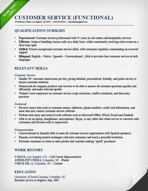customer service resume functional resume sles writing guide rg
