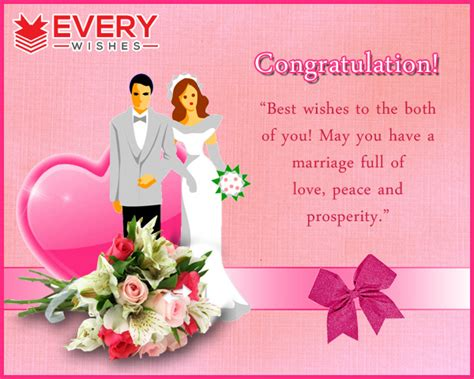 Best Wishes For Marriage Blessing